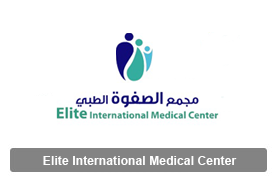 electronic medical record, digital health, E-clinic,